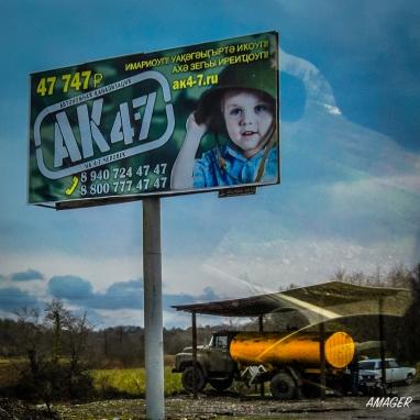 Geogie-Abkhazie 136