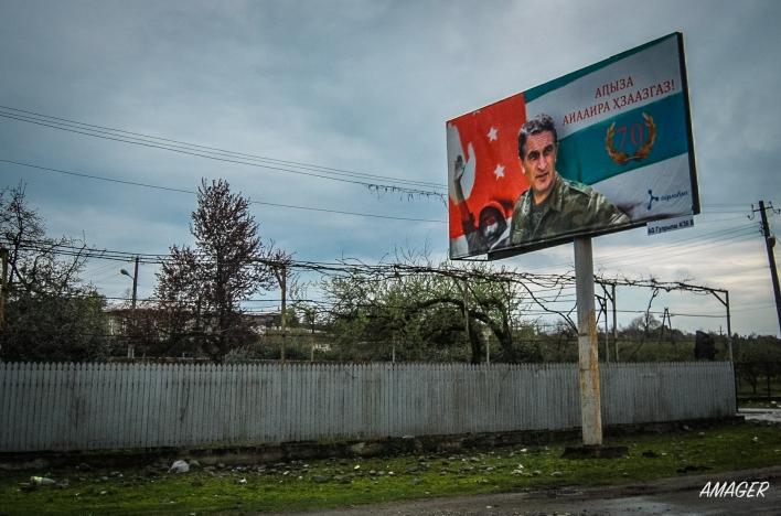 Geogie-Abkhazie 284